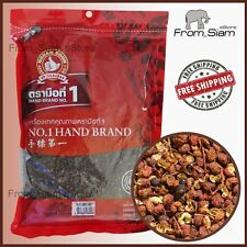 Szechuan SICHUAN PEPPER Spice Red Steak Chinese Asian Cuisine - 500g (1.1lbs)