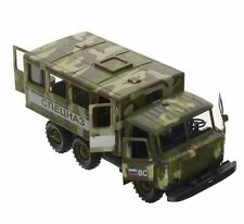 Russian army truck GAZ-66. Special forces. Metal and plastic toy. 1/46 scale.