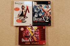 Japanese Drama Doctor X I + II + III DVD English Subtitle