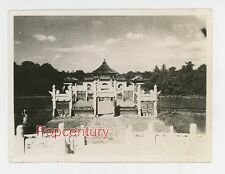 Pre WW2 China 1934 Vintage Photograph Peking Temple of Heaven Beijing Photo