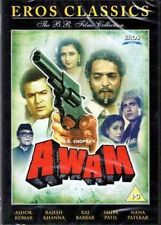 AWAM - NANA PATIKAR - RAJESH KHANNA - NEW BOLLYWOOD DVD - FREE UK POST