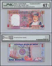 Oman 1 Rial, 2005, P-43, UNC, Sultan Q. bin Sa'id, Commemorative, PMG 67 EPQ