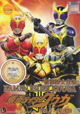 Kamen Rider Kuuga (TV 1 - 49 End) DVD + FREE DVD