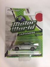 GREENLIGHT Motor World 2011 Nissan GT-R (R-35) Japanese Edition - Series 16