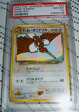 POKEMON DARK FEAROW GAMEBOY JAPANESE PROMO PSA 10
