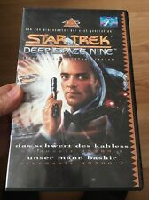 Star Trek Deep Space Nine 4.5 VHS-Kassette Große Hülle