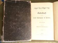 20428 Gebetbuch fur die neue Synagoge in Berlin. Vierte Aufl Theil II. 1890