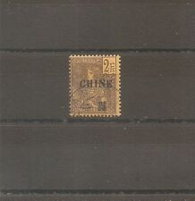 TIMBRE CHINA CHINE BUREAUX FRANCAIS N°73 OBLITERE USED ¤¤¤