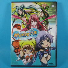 Yumeria - The Complete Collection (DVD, 2013, 3-Disc Set) Anime, R1, New