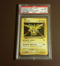 PSA 10 Japanese Zapdos Holo CP6 1st Edition Pokemon Card