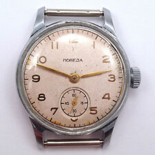 Old Vintage Soviet POBEDA windup watch, 1MChZ, 1954, VGC, Serviced #543