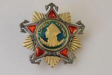 II WK Admiral Nachimow 1 Kl . UdSSR Orden  1944  Russland Nahimov