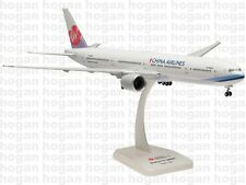 0045 China Airlines B777-300ER B-18001 Hogan Wings 1:200 plastic model