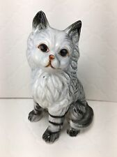Gray White Tabby Cat Kitten w/Black Stripes Sitting Vintage Figurine