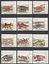 Guinea 1971 Fish/Marine/Nature/Wildlife 12v set  n20490