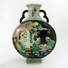 Chino FAMILLE VERTE/Noire Porcelana matraz, 19TH Century De Luna