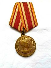 Original USSR military WW2 medal ''For the victory over Japan''!