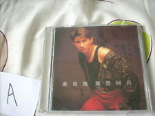a941981 HK CD 吳奇隆 Nicky Wu Looking Back (A)  驀然回首 New Unplayed but it Is Opened