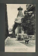 Mint  RPPC Peking China Real Picture Postcard Lamaist Temple