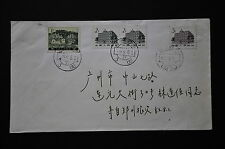 China PRC R12B 2f x 2, 3f, R16 1f on Local Cover - Changjing-Huoche-Nanchang cds