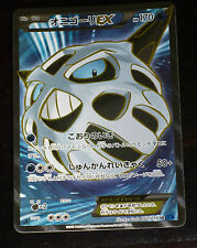 TCG POKEMON FULL ART JAPANESE CARD CARTE EX 060/059 JFTOPTOP SR XY JAP NEUF BLUE
