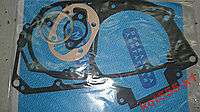 New Minsk Engine Gasket Set For 12 volt Bikes