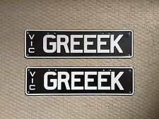 victorian number plates