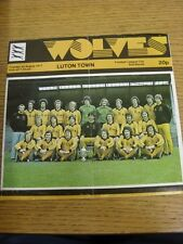 30/08/1977 Wolverhampton Wanderers V LUTON TOWN [ Football League Cup ] (piegato).
