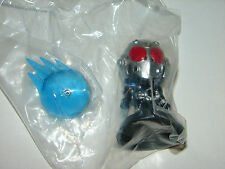 SD Kamen Rider Meteor - Mini Big Head Figure Vol. 1 Set! Ultraman Godzilla