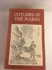 Outlaws Of The Marsh SHI NAI'AN & GUANZHONG 3 VOL SET ENGLISH 1stED