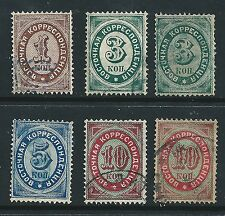 Russia Levant 1872-90 PO in Turkish Empire SG14a-17a set used stamps,shades