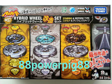 Takara Tomy Beyblade BB57 Hybrid Wheel Attack & Balance Type Set US Seller