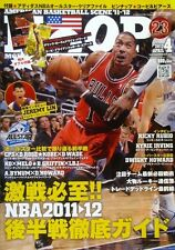 Hoop Magazine 12-04 - Player Match-up Issue; Derrick Rose Cover (Japanese)