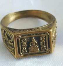 Ring LP Doo Yant Thai Amulet Brass Wat Sakae Ayutthaya Power Holy Buddha Sz 57