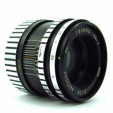 -MC- HELIOS 44-3 f2/58mm - rare version ZEBRA - MADE in USSR-1984 year №8403550