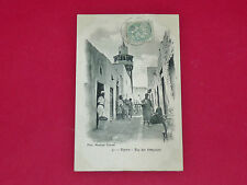 CPA CARTE POSTALE 1906 COLONIES FRANCE TUNISIE MAGHREB BIZERTE RUE DES ARMURIERS