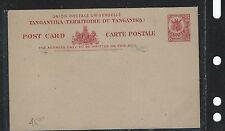 TANGANYIKA (3009B) 15C GIRAFFE PSC UNUSED