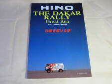 Hino The Dakar Rally Great Run book Paris Dakar photo Ranger