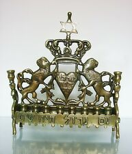 Large brass Hanukkah lamp Poland c.1890 similar Lwow Museum