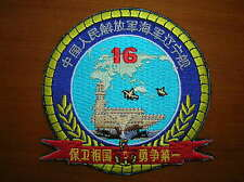 China PLA Navy Liaoning No. Aircraft Carrier Patch