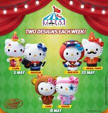 McDonald's Hello Kitty Circus Of Life 2014 - Trapeze
