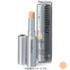 Shiseido MAQuillage Concealer Stick EX SPF25 PA++ - Light