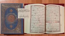 Holy Quran: Hafs /Osmani Complete Mus-haf Arabic Islam ~Hardcover Book Blue New