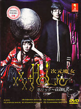 Holic xxxHOLiC Japanese TV Drama DVD with English Subtitle
