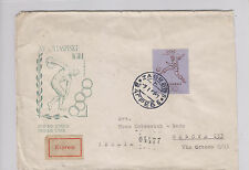 YUGOSLAVIA,OLYMPIC GAMES,100 din soccer key value,priority cover to Italy