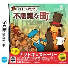 Used Nintendo DS Professor Layton and the Curious Village Japan Import、