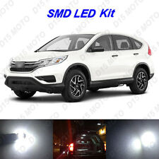10 x Ultra White SMD LED interior Lights Kit for 2015-2016 Honda CRV HRV