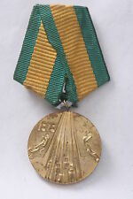Bulgaria Bulgarian 100 Years Liberation from Ottoman Rule 1978 Communist Medal
