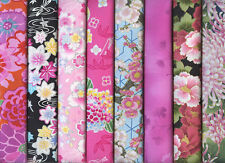 8 Pink Flower Garden ASIAN JAPANESE FAT QUARTER QUILT FABRIC: 2 Yds