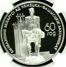 2004 Belarus Colorized Silver 20 Roubles Memory of Fascismu's Victums NGC PF69